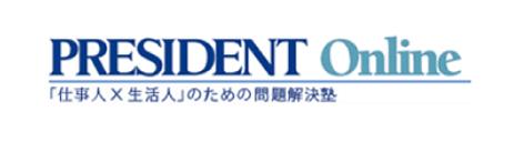 PRESIDENT Online