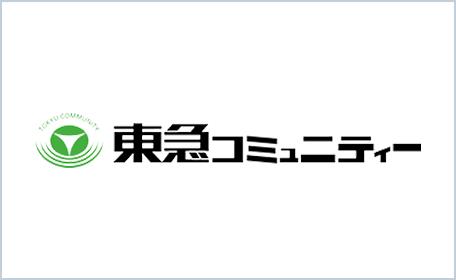 東急コミュニティー